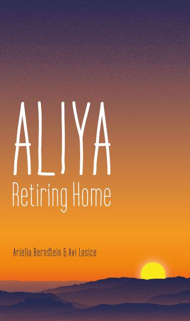 "Cover design for the future book by Ariella Bernstein, ""Aliya: Retiring Home"""